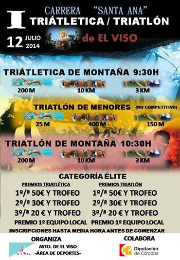 Ya está abierto en plazo para la I Carrera Santa Ana Triatletica/Triatlón del Viso Córdoba