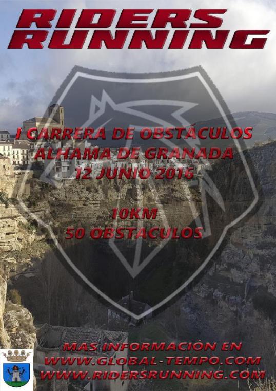 12 de junio Alhama de Granada