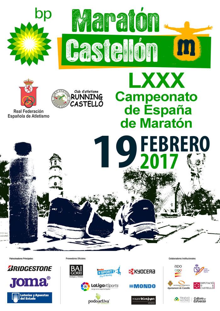 ruta_maratong