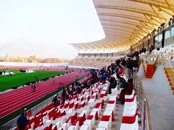 245px-Estadio_Chan_Chan