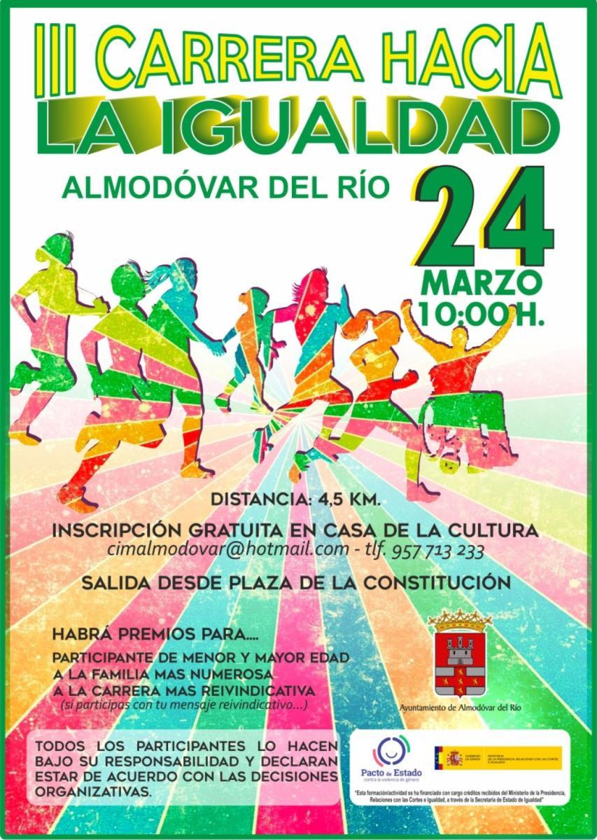 En Almodóvar del Río se celebra este  próximo domingo la III Carrera hacia la Igualdad