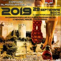 Estamos muy cerca de las 100 primeras inscripciones para la XXXIV Media Maratón Córdoba Almodóvar del Río