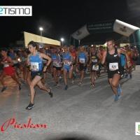 La atleta local Maribel Díaz y el atleta Carlos Cera se adjudican la VII Carrera Popular Antonio Romero. CLASIFICACIONES Y AMPLIA GALERÍA FOTOGRÁFICA