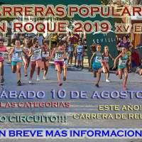 La XV Carrera de San Roque 2019 (El Coronil-Sevilla) ya tiene fecha y viene con novedades