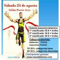 XIX Carrera Popular Villaralto 2019, inscripciones gratuitas, pedimos colaboración para promocionar esta prueba