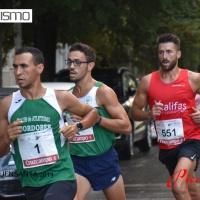 Magnífica trabajo fotográfico de Pedro Ignacio Calzado en nuestra despedida de la actual Junta Directiva del Club Atletismo Cordobés entidad atletica decana de Córdoba y provincia
