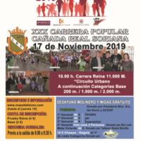 Tenemos abierto el plazo de inscripción para la Carrera Popular Cañada Real Soriana que se celebrará el día 17 de noviembre, una semana antes de la Media Maratón de Córdoba como ya es tradicional