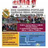 Atención hoy viernes último días para el cierre de inscripciones  y ya somos 350 los que estaremos en la Carrera Popular Cañada Real Soriana, te recordamos que tenemos MIGAS Y DESAYUNO MOLINERO PARA TODOS