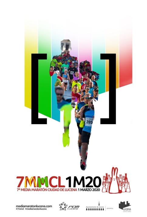 MMCL2020