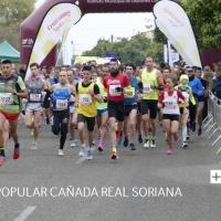 Juan Bautista Expósito y Fátima Ouhaddou vencen entre la lluvia en la XXX Carrera Popular Cañada Real Soriana