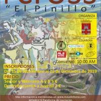 """Abiertas las inscripciones para el I Cross """"El Pinillo"""" a celebrar en Almodóvar del Río, será el 22 de diciembre"""