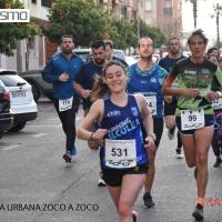 2ª Galería Fotográfica de la Carrera Urbana Zoco a Zoco con algo más de mil imágenes