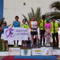 Rafi Megual y Antonio Orejuela vence en en San Sebastián de los Ballesteros (IV Cross en Memoria del atleta local Miguel Pino)