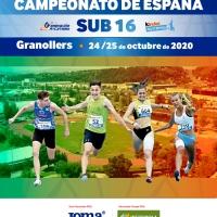 Cinco atletas cordobesas están inscritas en el Campeonato de España Sub16