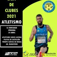 Este próximo sábado en el Fontanar el Club Atletismo Surco Lucena afronta su primer compromiso de la temporada de División de Honor